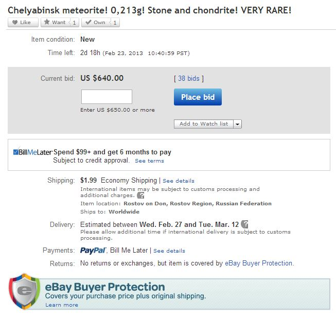 Chelyabinsk-meteorite-ebay