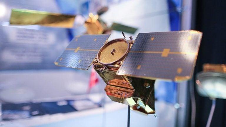 Türkiye Uzay Ajansı Hakkında