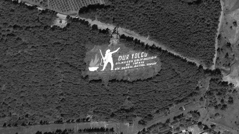 Göktürk-1 Uydusunun İlk Test Görüntüleri
