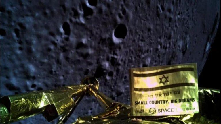 İsrail'in Ay'a Gönderdiği Uzay Aracı Yüzeye İnemedi